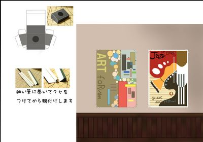 on_gaku_jyunbi_shitsu2_02.jpg